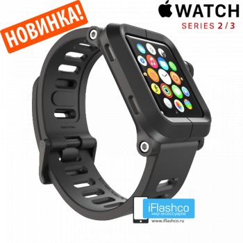 Чехол Lunatik EPIK для Apple Watch 42 мм Black черный