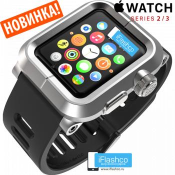 Чехол Lunatik EPIK для Apple Watch 42 мм Silver серебристый