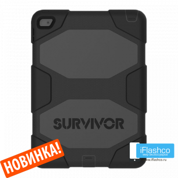 Чехол Griffin Survivor All-Terrain Black для iPad 2017 - 2018 (5th - 6th Gen) черный