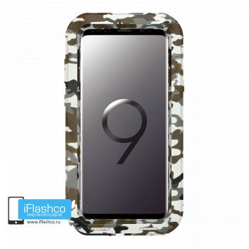 Чехол Love Mei Camo Series Desert для Samsung Galaxy S9