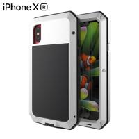 Чехол Lunatik Taktik Extreme для iPhone XR Silver серебристый