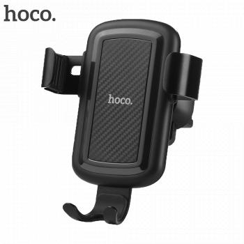 Беспроводное зарядное устройство в автомобиль Hoco CW12 Black