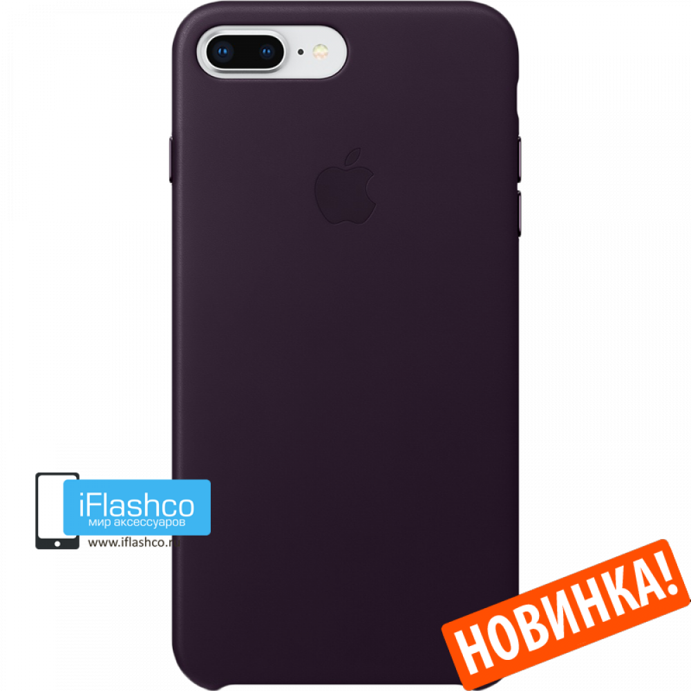 separation shoes 29b5f 63cd9 Чехол Apple Leather Case Dark Aubergine для iPhone 7 Plus / 8 Plus