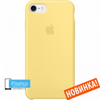 Чехол Apple Silicone Case для iPhone 7 / 8 Pollen