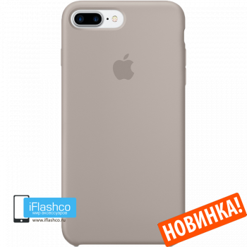 Чехол Apple Silicone Case для iPhone 7 Plus / 8 Plus Pebble