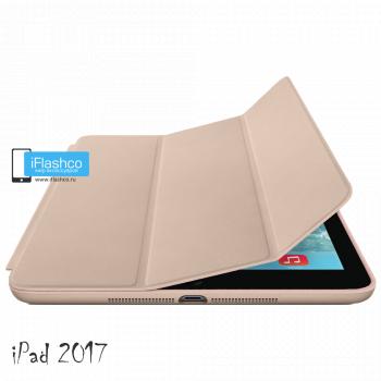 Чехол Apple Smart Case для iPad New 2017 - 2018 (5th - 6th Gen) Beige