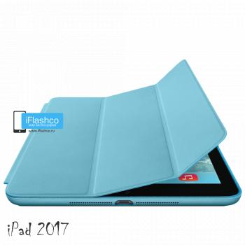 Чехол Apple Smart Case для iPad New 2017 - 2018 (5th - 6th Gen) Blue