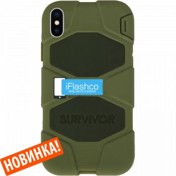 Чехол Griffin Survivor All-Terrain для iPhone X/XS Green