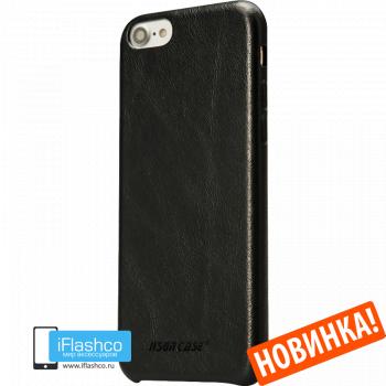 Чехол кожаный Jisoncase Genuine Leather Fit для iPhone 7 / 8 / SE черный