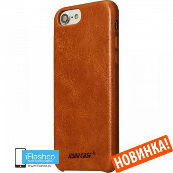 Чехол кожаный Jisoncase Genuine Leather Fit для iPhone 7 / 8 / SE коричневый