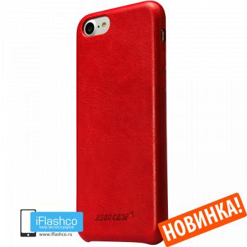 Чехол кожаный Jisoncase Genuine Leather Fit для iPhone 7 / 8 / SE красный