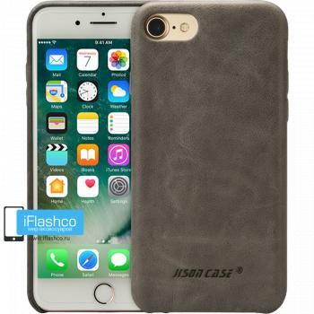 Чехол кожаный Jisoncase Genuine Leather Fit для iPhone 7 / 8 / SE серый