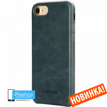 Чехол кожаный Jisoncase Genuine Leather Fit для iPhone 7 / 8 / SE синий