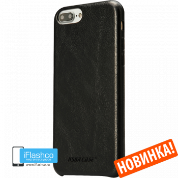 Чехол кожаный Jisoncase Genuine Leather Fit для iPhone 7 Plus / 8 Plus черный