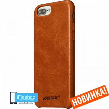 Чехол кожаный Jisoncase Genuine Leather Fit для iPhone 7 Plus / 8 Plus коричневый