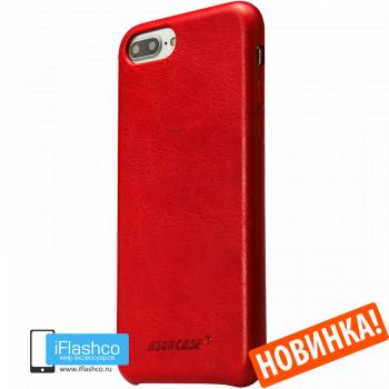 Чехол кожаный Jisoncase Genuine Leather Fit для iPhone 7 Plus / 8 Plus красный