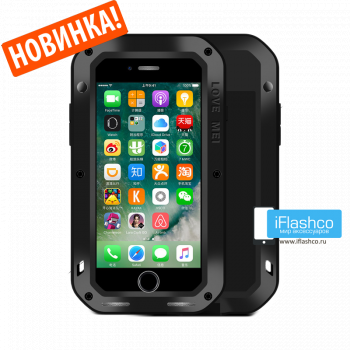 Чехол Love Mei Powerful для iPhone 7 Plus / 8 Plus черный