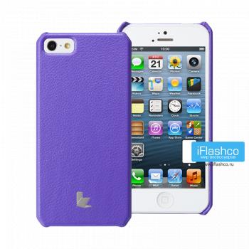 Чехол-накладка Jisoncase Fashion Wallet для iPhone 5 / 5S / SE фиолетовая