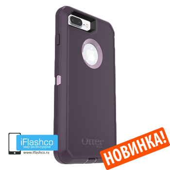 Чехол OtterBox Defender для iPhone 7 Plus / 8 Plus Purple Nebula