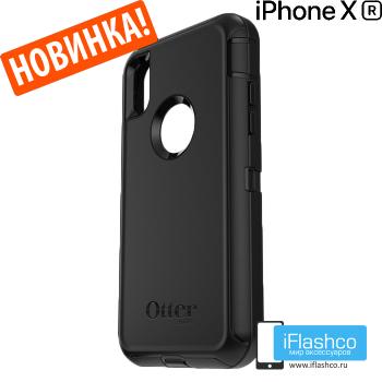 Чехол OtterBox Defender для iPhone XR Black