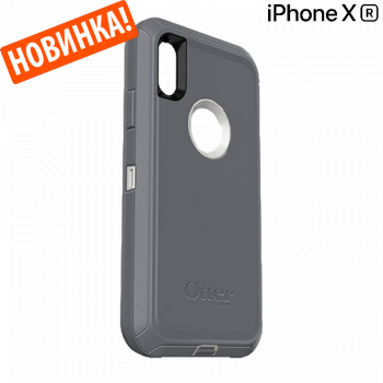 Чехол OtterBox Defender для iPhone XR Glacier