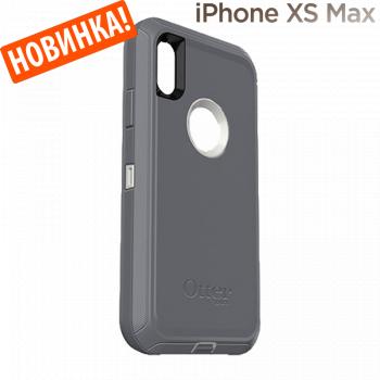 Чехол OtterBox Defender для iPhone XS Max Glacier