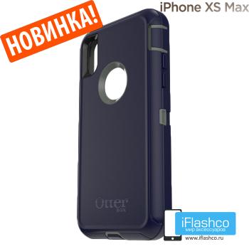 Чехол OtterBox Defender для iPhone XS Max Stormy Peaks