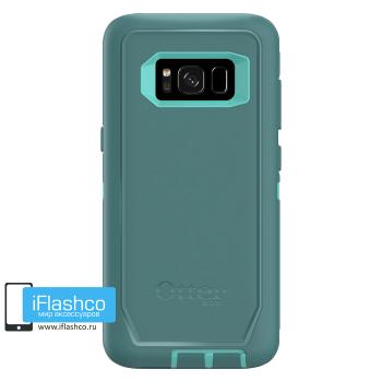 Чехол OtterBox Defender для Samsung Galaxy S8 Aqua Mint Way голубой
