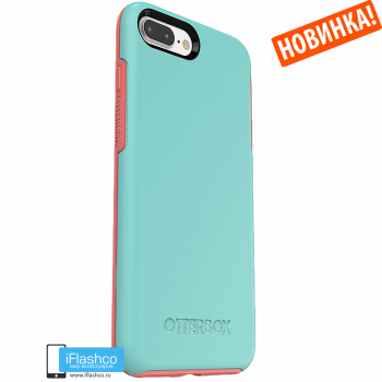 Чехол OtterBox Symmetry для iPhone 7 Plus / 8 Plus Island Sherbet