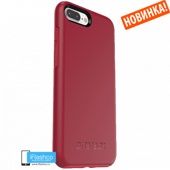 Чехол OtterBox Symmetry для iPhone 7 Plus / 8 Plus Rosso Corsa