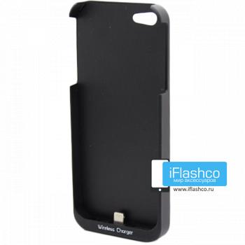 Чехол-приемник iPhone 5 / 5S для беспроводного З/У Qi черный