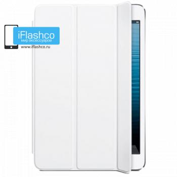 Чехол Smart Cover для iPad mini / mini 2 / mini 3 белый