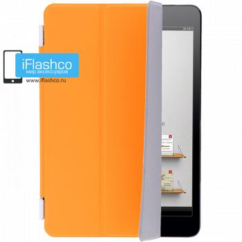 Чехол Smart Cover для iPad mini / mini 2 / mini 3 оранжевый