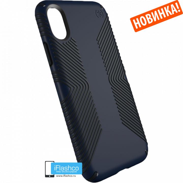 Чехол Speck Presidio Grip для iPhone X/Xs ECLIPSE BLUE/CARBON BLACK