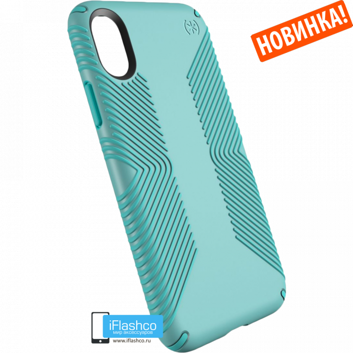 Чехол Speck Presidio Grip для iPhone X/Xs SURF TEAL/MYKONOS BLUE