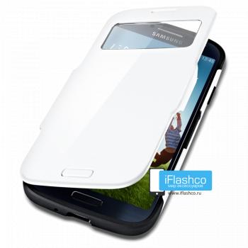 Чехол Spigen Slim Armor View для Samsung Galaxy S4 белый
