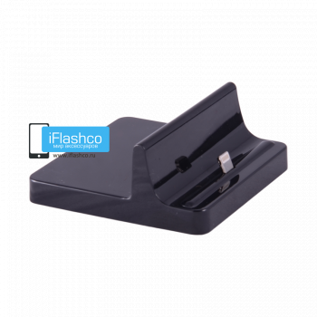 Док-станция Dock-station для iPad mini / Air / Air 2 / iPhone 5 / 6 черная