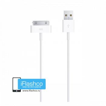 Кабель 30-pin/USB