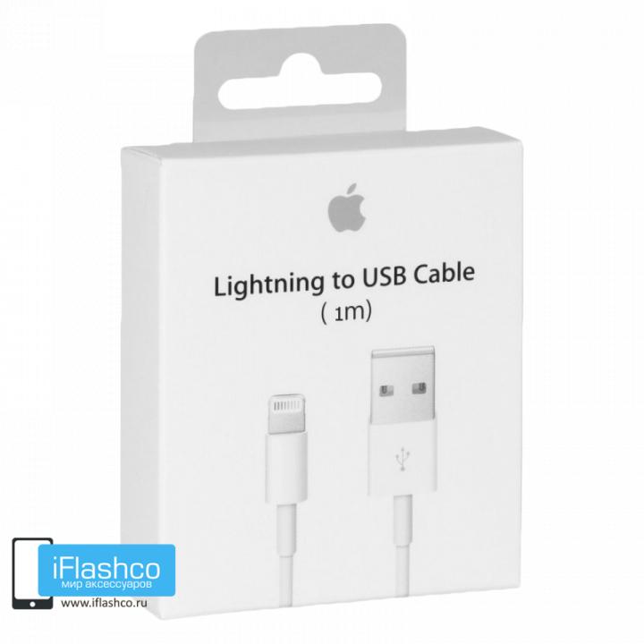 Кабель Apple Lightning to USB Cable (1 m) (оригинальный)