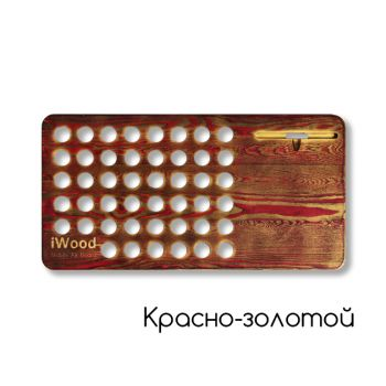 Мобильный рабочий стол из дерева iWood красно-золотой