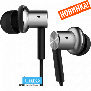 Наушники Xiaomi Hybrid Dual Drivers Earphones (Piston 4) черные