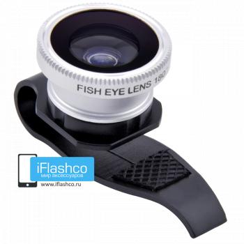 Объектив на клипсе Fisheye 180°+Macro+Wide 3-в-1 универсальный
