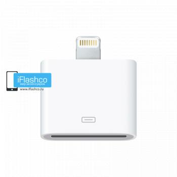 Переходник Apple Lightning - 30-pin разъем