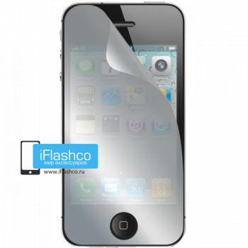 Пленка на экран iPhone 4 / 4S матовая