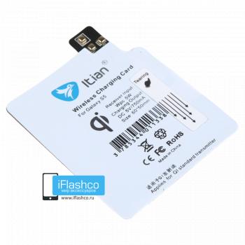 Приемник Samsung Galaxy S5 для беспроводного З/У Qi
