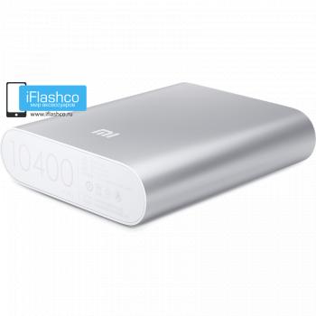 Внешний аккумулятор Powerbank Xiaomi 10400 mAh
