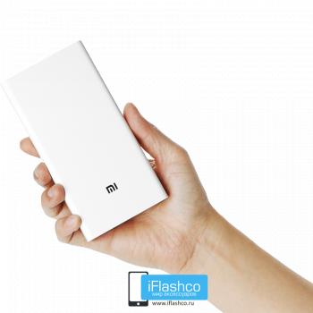 Внешний аккумулятор Powerbank Xiaomi 20000 mAh